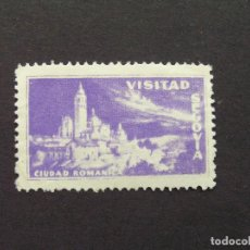 Sellos: VIÑETA VISITAD SEGOVIA - CIUDAD ROMÁNICA. Lote 199364918