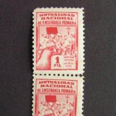 Sellos: 2 VIÑETAS APORTACIÓN VOLUNTARIA DE UNA PESETA - MUTUALIDAD NACIONAL DE ENSEÑANZA PRIMARIA. Lote 199365227