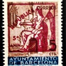 Sellos: BARCELONA NE 24 ** CERTIFICADO PERFECTO ANIVERSARIO REPÚBLICA. Lote 199413958