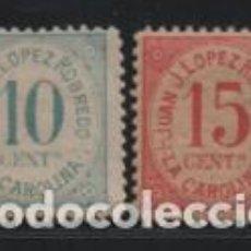 Sellos: LA CAROLINA-JAEN-- 10 Y 15 CTS.- SELLOS COMERCIALES PRIVADOS- VER FOTO. Lote 199457746