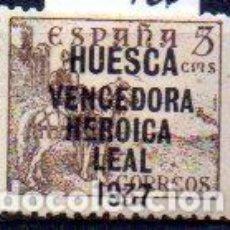 Sellos: ESPAÑA. AÑO 1937.- HUESCA, SELLO PATRIÓTICO. EN NUEVO. Lote 244504540