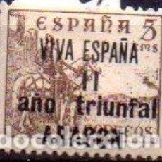 Sellos: ESPAÑA. AÑO 1937.- SELLO PATRIÓTICO. EN NUEVO . Lote 199872782