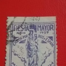 Sellos: SELLO 10 CTS FIESTA MAYOR CAIDOS POR DIOS Y ESPAÑA.MONTBLANCH, AÑO 1939. Lote 200042577