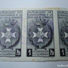 Sellos: 5 SELLOS MUTUALIDAD FUNCIONARIOS DE SANIDAD 1 PESETA DISEÑO DE J. L. SANCHEZ TODA. Lote 200124595