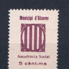 Sellos: GUERRA CIVIL SELLO MUNICIPI D´ALCOVER ASSISTENCIA SOCIAL. 5 CENTIMS * LOT006. Lote 200538802