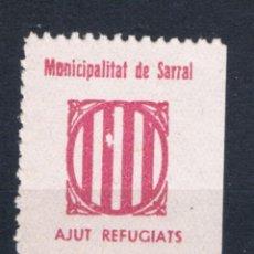 Selos: GUERRA CIVIL. MUNICIPALITAT DE SARRAL AJUT REFUGIATS 5 CENTIMS. ** LOT006. Lote 200538807