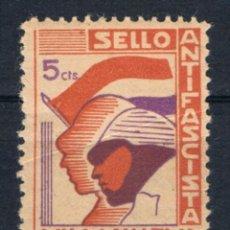 Francobolli: GUERRA CIVIL SELLO LOCAL SELLO ANTIFASCISTA VILLANUEVA 10CTS. * 001LOT. Lote 200553012