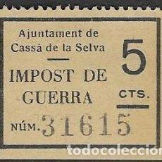 Sellos: SELLO NUEVO CON LIGERA MARCA DE CHARNELA, IMPUESTO MUNICIPAL AJUNTAMENT DE CASSA DE LA SELVA 5 CTS. Lote 200571452