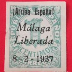 Sellos: SELLO REPUBLICA ESPAÑOLA, ARRIBA ESPAÑA MALAGA LIBERADA, 8-2-1937, 1 CTS. Lote 200783417