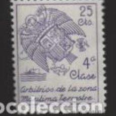 Timbres: ARBITRIO DE LA ZONA MARITIMA TERRESTRE, 25 CTS- 4ª- VER FOTO. Lote 200786427