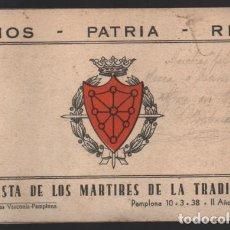 Sellos: REQUETE.-DOBLE POSTAL- ESCUDO UNA - GRANDE - LIBRE- - ABRIL 1937, VER FOTOS. Lote 200792935