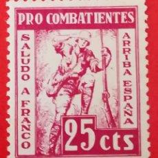 Sellos: SELLO PRO COMBATIENTE SALUDO A FRANCO ARRIBA ESPAÑA 25 CTS. Lote 200864535