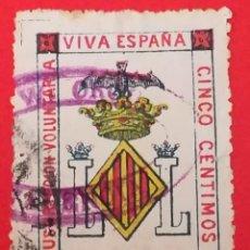Sellos: SELLO SUSCRIPCION VOLUNTARIA VIVA ESPAÑA, VALENCIA 5 CTS. Lote 200865223