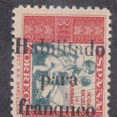 Selos: ESPAÑA.- BENEFICENCIA NO EMITIDO NE- 4 NUEVO CON CHARNELA. . . Lote 201340567