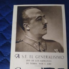 Selos: POSTAL PATRIÓTICA FRANCO. REGIMIENTO DE INFANTERÍA PAVÍA 7, SÉPTIMO BATALLÓN. CENSURA MILITAR. 1939. Lote 201484282