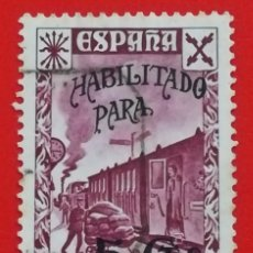 Sellos: SELLO FALANGE ASOCIACION BENEFICA DE ORFANATO, 50 CTS, HABILITADO PARA 5 CTS. Lote 201558347