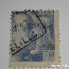 Sellos: SELLO DE FRANCO DE 70 CÉNTIMOS CON MATASELLOS DE MELILLA. Lote 201804978