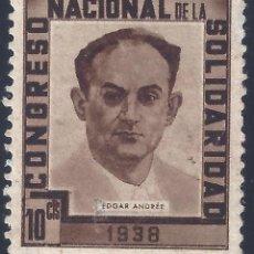 Sellos: CONGRESO NACIONAL DE LA SOLIDARIDAD 1938. EDGAR ANDRÉE. MNG.. Lote 201849537