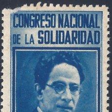 Sellos: CONGRESO NACIONAL DE LA SOLIDARIDAD 1938. LEOPOLDO ALAS. MH *. Lote 201849785