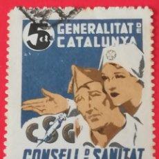 Sellos: SELLO GENERALITAT DE CATALUNYA CONSELL DE SANITAT DE GUERRA 5 CTS. Lote 201910312
