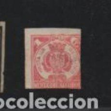 Selos: RENTA DEL ALCOHOL.- HASTA UN DECILITRO- REPUBLICA-- VER FOTO. Lote 201911282