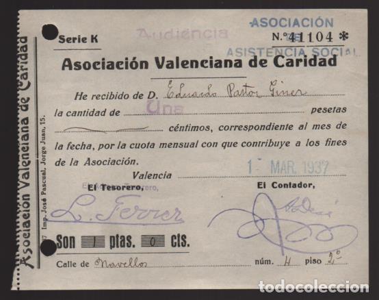 Sellos: VALENCIA,- CUOTA 1 PTA- ASOCIACION DE ASISTENCIA SOCIAL- REPUBLICA- AÑO 1937, VER FOTO - Foto 2 - 201917647