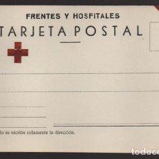 Sellos: TARJETA POSTAL .- FRENTES Y HOSPITALES- VER FOTOS-. Lote 202011653