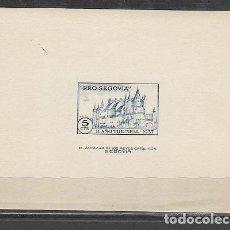 Francobolli: HB-2 PRO SEGOVIA FESOFI Nº 22 AZUL CLARO SIN DENTAR. Lote 202252778