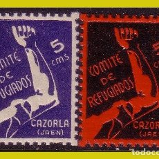 Timbres: GUERRA CIVIL, SELLOS LOCALES JAÉN, CAZORLA, FESOFI Nº 1 Y 2 *. Lote 202333747