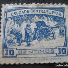Sellos: SELLO CRUZADA CONTRA EL FRIO 10 CENTIMOS. GUERRA CIVIL. Lote 202551843
