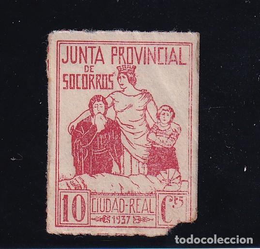 CIUDAD REAL. ALLEPUZ 3. JUNTA PROVINCIAL DE SOCORROS. 10 CTS (Sellos - España - Guerra Civil - De 1.936 a 1.939 - Usados)
