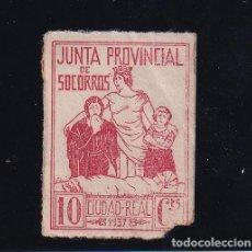 Sellos: CIUDAD REAL. ALLEPUZ 3. JUNTA PROVINCIAL DE SOCORROS. 10 CTS. Lote 202631131