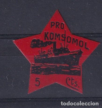 PRO KONSOMOL 5 CTS. ALLEPUZ 605. NUEVO. PCE (Sellos - España - Guerra Civil - De 1.936 a 1.939 - Nuevos)