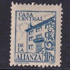 Sellos: CASA CENTRAL DE LA ALIANZA. VITORIA. 1 PTA AZUL. FOURNIER. Lote 202635128