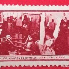 Sellos: SELLO AMIGOS DE LA UNION SOVIETICA, UNOS MINUTOS DE GIMNASIA DURANTE EL TRABAJO 10 CTS. Lote 202685926