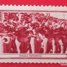 Sellos: SELLO AMIGOS DE LA UNION SOVIETICA, PARADA DEPORTIVA 10 CTS. Lote 202686215