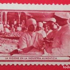 Sellos: SELLO AMIGOS DE LA UNION SOVIETICA, LA HIGIENE EN LA INDUSTRIA ALIMENTICIA 10 CTS. Lote 202686882