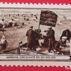 Francobolli: SELLO AMIGOS DE LA UNION SOVIETICA, IMPRENTA CIRCULANTE EN UN KOLJOS 10 CTS. Lote 202687872