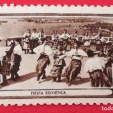 Francobolli: SELLO AMIGOS DE LA UNION SOVIETICA, FIESTA SOVIETICA 10 CTS. Lote 202688131