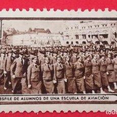 Sellos: SELLO AMIGOS DE LA UNION SOVIETICA, DESFILE DE ALUMNOS DE UNA ESCUELA DE AVIACION 10 CTS. Lote 202688427
