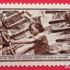 Francobolli: SELLO AMIGOS DE LA UNION SOVIETICA, LA MUJER TIENE LOS MISMOS DERECHOS QUE EL HOMBRE 10 CTS. Lote 202688687