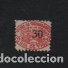 Sellos: RIA DE VIGO.- 30 - UNION DE TRABAJADORES DE LAS FABRICAS DE CONSERVAS- NUEVO- VER FOTO. Lote 202715728