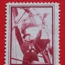 Francobolli: SELLO AMIGOS DE LA UNION SOVIETICA, MANIOBRAS EN UN BARCO DE GUERRA 10 CTS. Lote 202734385