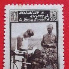 Sellos: SELLO AMIGOS DE LA UNION SOVIETICA, PESAJE DEL HENO EN UN KOLJOS 10 CTS. Lote 202734502