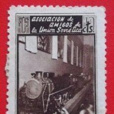 Sellos: SELLO AMIGOS DE LA UNION SOVIETICA, UN FUTURO MECANICO 10 CTS. Lote 202734558