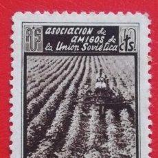 Sellos: SELLO AMIGOS DE LA UNION SOVIETICA, EL CULTIVO DEL ALGODON EN UN KOLJOS 10 CTS. Lote 202734610
