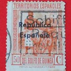 Sellos: SELLO TERRITORIOS ESPAÑOLES DEL GOLFO DE GUINEA, SOBRE IMPRESION REPUBLICA ESPAÑOLA, 50 CTS. Lote 202735907