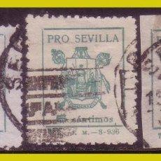 Sellos: GUERRA CIVIL, SELLOS LOCALES SEVILLA, SEVILLA, FESOFI Nº 7, 8 Y 8S (O). Lote 202883265