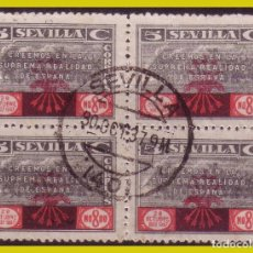 Sellos: GUERRA CIVIL, SELLOS LOCALES SEVILLA, SEVILLA, FESOFI Nº 54 B4 (O). Lote 202884897