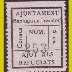 Sellos: GUERRA CIVIL, SELLOS LOCALES TARRAGONA, ESPLUGA DE FRANCOLI, FESOFI Nº 1 *. Lote 202896326